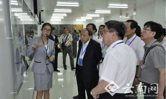Yuntai Biomedicine and Health Industry Cooperation Prospects Broad
